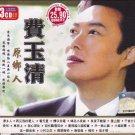 CHINESE OLDIES CD FEI YU-CHING Greatest Hits 費玉清原鄉人 3CD 34 Songs Box Set