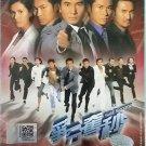 Split Second 爭分奪秒 HK TVB DRAMA DVD Complete Set 30 Episode Alex Fong Kevin Cheng