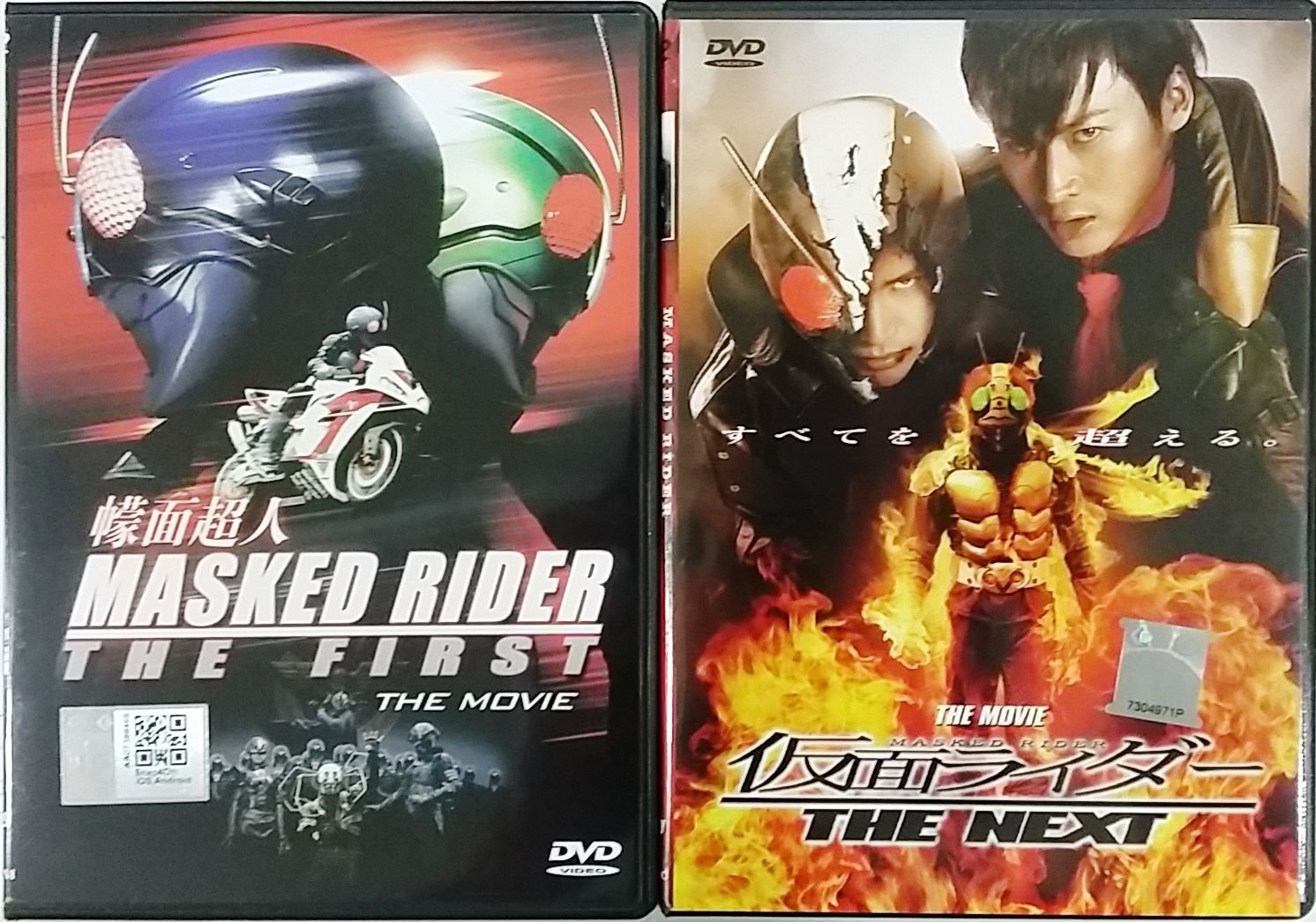 DVD Kamen Masked Rider Movie The First English Sub + The Movie English Audio