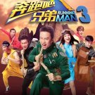 DVD CHINESE RUNNING MAN Season 3 Hurry Up, Brother Chinese Variety TV Show 奔跑吧兄弟
