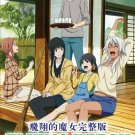 DVD JAPANESE ANIME Flying Witch TV Series 1-12End English Sub Region All