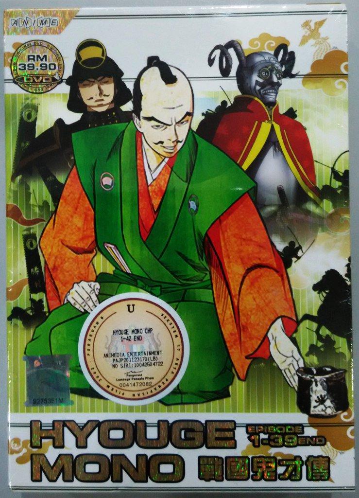 DVD ANIME Hyouge Mono Complete TV Series 1-39End Jocular Fellow English Sub