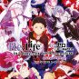DVD ANIME Re:Life In A Different World From Zero part 1 Vol.1-12 English Sub