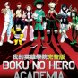 DVD JAPANESE ANIME My Hero Academia Season 1 Vol.1-13End Boku no Hero Academia