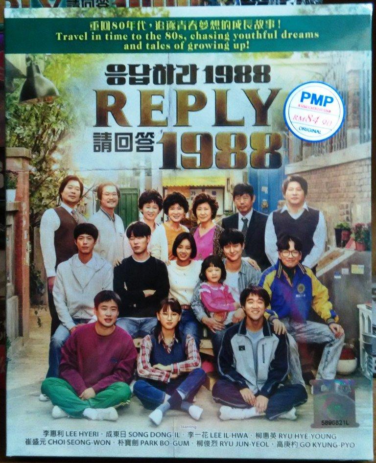 KOREAN DRAMA DVD Reply 1988 ���1988 Sung Dong Il Mandarin Audio English Sub