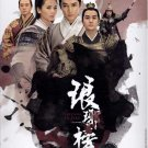 CHINESE TV DRAMA DVD Nirvana In Fire 琅琊榜 HD Shooting Version English Sub