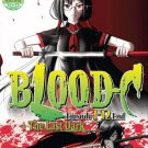 DVD ANIME BLOOD C Vol.1-12End + Movie THE LAST DARK Complete Series English Sub