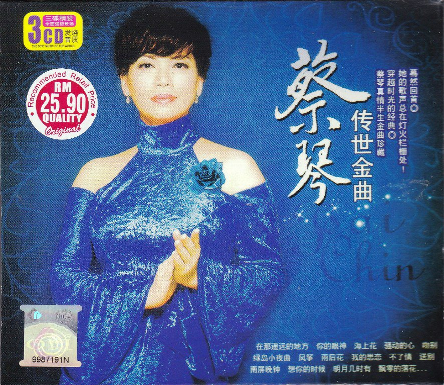 CD CAI QIN ������ Chinese Pop Greatest Hits 3CD 60 Songs Box Set