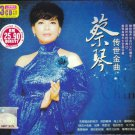 CD CAI QIN 蔡琴傳世金曲 Chinese Pop Greatest Hits 3CD 60 Songs Box Set