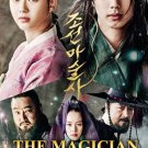 DVD Korea Live Action Movie The Magician English Sub Joseon Magician