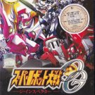 DVD ANIME SUPER ROBOT TAISEN OG The Inspector Vol.1-26End English Sub Region All