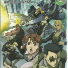 DVD JAPANESE MECHA ANIME Viper's Creed Vol.1-12End English Sub Region All
