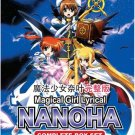 DVD MAGICAL GIRL LYRICAL NANOHA Season 1-3 + Vivid + 2 Movie Complete Box Set