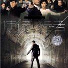 CHINESE TVB HK DRAMA DVD Line Walker 使徒行者 Apostle Walker Asia Region