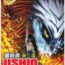 DVD JAPANESE ANIME Ushio To Tora Season 2 Vol.1-13End English Sub Region All