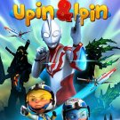 DVD MALAYSIA ANIME Upin Dan Ipin Ultraman Ribut English Sub Region All