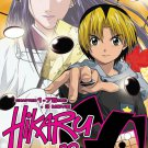 DVD JAPANESE ANIME HIKARU NO GO Vol.1-75End + Movie HnG Cantonese English Sub