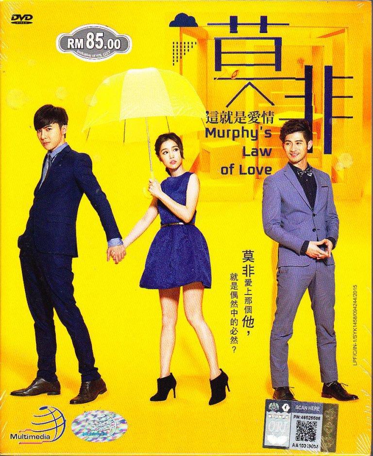 CHINESE TAIWAN DRAMA DVD Murphy's Law Of Love ���就��� �禹� �佳� English Sub