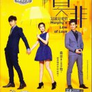 CHINESE TAIWAN DRAMA DVD Murphy's Law Of Love 莫非這就是愛情 唐禹哲 李佳穎 English Sub
