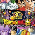 DVD JAPANESE ANIME Dragon Ball Super Box 2 Vol.27-52 English Sub Region All