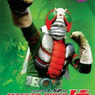 DVD KAMEN MASKED RIDER V3 VERSION 3 Vol.1-52End English Sub Region All
