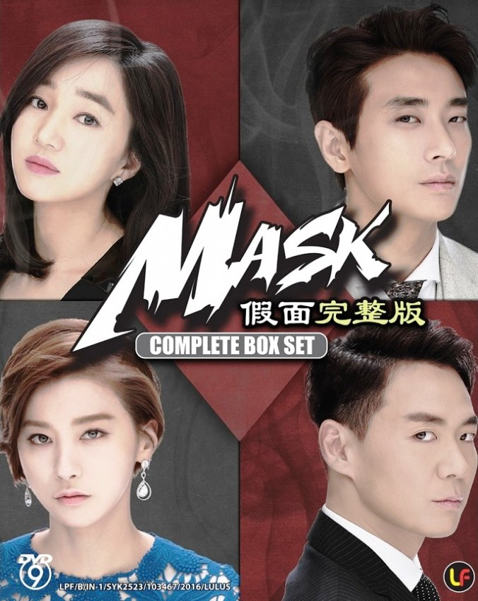 KOREAN DRAMA DVD Mask �� TV Series 20 Episodes Soo Ae Ju Ji-hoon English Sub