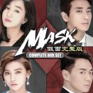 KOREAN DRAMA DVD Mask 假面 TV Series 20 Episodes Soo Ae Ju Ji-hoon English Sub