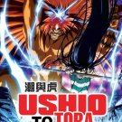 DVD JAPANESE ANIME Ushio To Tora Season 1-2 Vol.1-39End English Sub Region All