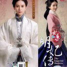 CHINESE DRAMA DVD The Imperial Doctress 女医明妃传 HD Shooting Version English Sub