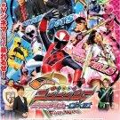 DVD Come Back! Shuriken Sentai Ninninger: Ninnin Girls VS Boys Final Wars Movie