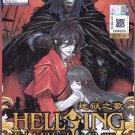 DVD Hellsing Vol.1-13End + OVA 1-4 English Audio OVA 5-10 English Sub Anime