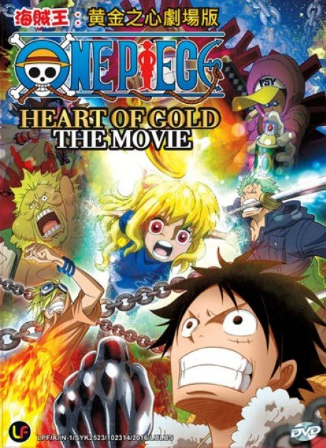 DVD One Piece Heart of Gold The Movie Japanese Anime English Sub Region All