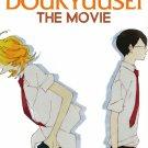 DVD Doukyuusei The Movie Japanese Anime Shouene Ai Region All English Sub