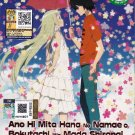 DVD Anohana The Flower We Saw That Day V.1-11End Anime Ano Hi Mita Hana Eng Sub