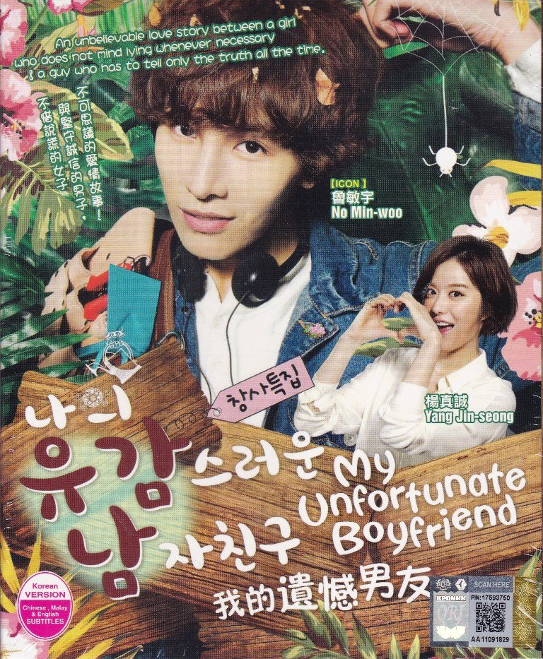 DVD My Unfortunate Boyfriend ������ Yang Jin-sung Korean Drama English Sub