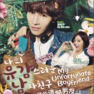 DVD My Unfortunate Boyfriend 我的遗憾男友 Yang Jin-sung Korean Drama English Sub
