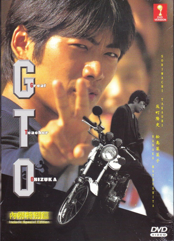 DVD Great Teacher Onizuka GTO Japanese Live Action Drama Special Edition Eng Sub