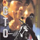 DVD Great Teacher Onizuka GTO Japanese Live Action Drama Special Edition Eng Sub