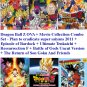 DVD Dragon Ball Z OVA + Movie Collection Anime Combo Set English Sub Region All