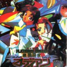 DVD Platinumhugen Ordian Vol.1-24End Ginsoukikou Ordian Anime English Sub