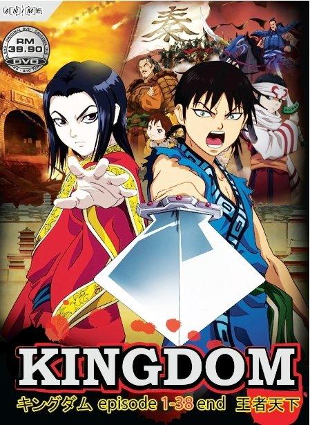 DVD KINGDOM Season 1 Vol1 38End Kingudamu Ancient China War Anime English Sub
