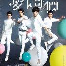 Bromance 愛上哥們 Chinese Taiwan TV Drama Series Baron Chen Megan Lai English Sub