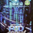 DVD RD Sennou Chousashitsu Vol.1-26End Real Drive Japanese Anime English Sub