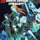 DVD Taimadou Gakuen 35 Shiken Shoutai Anti-Magic Academy Anime English Sub