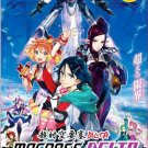 DVD MACROSS DELTA Complete TV Series Vol.1-26End Anime English Sub Region All
