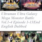 DVD Ultraman Ultra Galaxy Mega Monster Battle Episode 1-13End English Dubbed