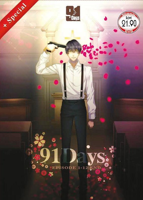 DVD 91 Days Vol.1-12End + Special Japanese Anime English Sub Region All