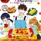 DVD Amaama To Inazuma Vol.1-12End Sweetness And Lightning Anime English Sub