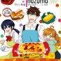 DVD Amaama To Inazuma Vol.1-12End Sweetness And Lightning Anime English Sub