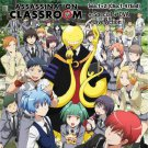 DVD Assassination Classroom Season 1-2 English Dubbed Live Action Movie SP OVA
